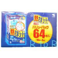 小林製薬 熱さまシート「こども用」 バリューパック64枚入り(16枚×4箱)