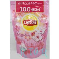 ※パッケージが変更になる場合がございます。  日本人が慣れ親しむ桜餅のような、やさしく香る桜のさわや...