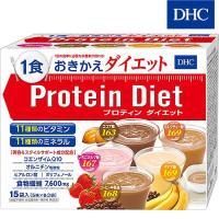 1食169kcal以下&栄養バッチリ! ドリンクタイプのおきかえ食  『DHCプロティンダイエット』...