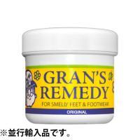 【グランズレメディ 50g】は、ニュージーランド生まれの靴用除菌・消臭パウダーです。  強力な除菌・...