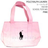 POLO RALPH LAUREN  中央にビッグポニーの刺繍デザイン シンプルでスタンダードであり...