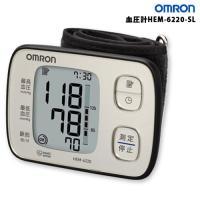 【オムロン 血圧計HEM-6220-S】  【カフが正しく巻けたかを確認できる。】 手首に簡単に装着...