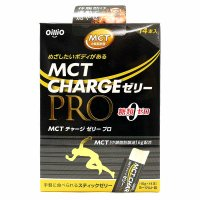 日清オイリオ MCT CHARGEゼリーPRO 15g × 14包[送料無料](TN090-5)