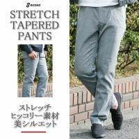 05色(インディゴ)、 1色展開のフルレングスのイージーパンツの通販です。 メンズの長ズボンです。 ...