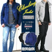 ■商品説明 03色(グレー)、05色(ブルー)、10色(ブラック) 3色展開のクライミングジャケット...