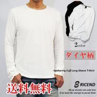 ■商品説明 01色(ホワイト)、10色(ブラック)二色展開の 袖口ギャザリング 長袖Tシャツです。 ...