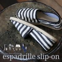 ■『ずっと履いていたくなる靴。』 ジュート風のクッション性のあるソールと、風合いのあるキャンパス地、...