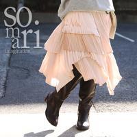 お洒落でセンスの良いスカートを穿いた時の高揚感で満たされる♪贅沢に生地を使ったデザインプリーツを使用...