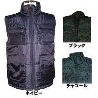 ☆中綿入りの防寒ベストです。 ☆両胸、両腰に多機能ポケットが付いており、たいへん便利です。 (右胸は...