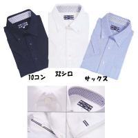 ☆クールビズ対応のニット生地の半袖シャツです。☆襟はボタンダウンになっております。☆左胸にポケット付...