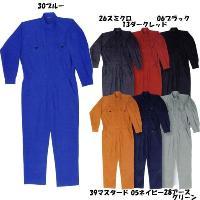 ☆ベーシックな綿素材にベーシックなデザインのつなぎ服です。☆両胸と左右腰部分と左右おしりにポケットが...