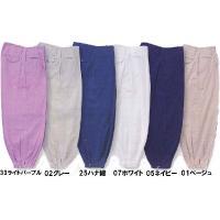 ☆綿100%素材を使用したニッカズボンです。 ☆両脇腰部にポケット、両おしり部分にもポケット、右の足...