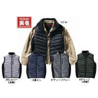 ☆寅壱の軽量で動きやすい防寒ベストです。 ☆作業はもちろん普段着としても着ていただけるシンプルなデザ...