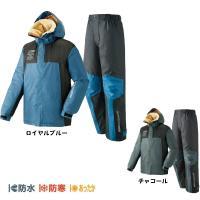 ☆ロゴス社製の防水防寒スーツです! ☆中綿入りで暖かく、また防水生地なので、雨や風を通しません。 ☆...
