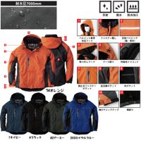 ☆雨の中、雪の中でも安心な防水防寒仕様の中綿入り高機能ジャケットです。 ☆中綿入りで暖かく、また防水...