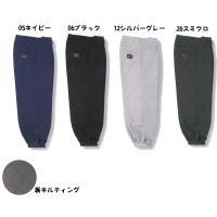 ☆裏地がキルト素材になっており、保温性を高めたニッカズボンです。 ☆両脇腰部にポケット、両おしり部分...