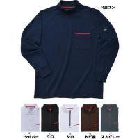 ☆寅壱の赤耳シリーズの長袖ハイネックシャツです!☆綿55%・ポリエステル45%の吸汗速乾ドライ素材を...