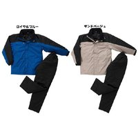 ☆雨にも雪にも寒さにも負けない完全防水防寒スーツのジャケットとパンツのセットです! ☆中綿仕様になっ...