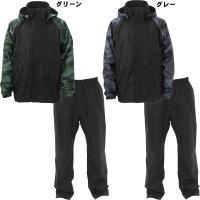 ☆過酷な冬のアウトドアで活躍する防水防寒スーツのジャケットとパンツのセットです! ☆裏フリース素材に...