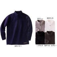 ☆裏側がフリース素材になった暖かいハイネックシャツです! ☆襟開きがジップアップになっており、着易く...