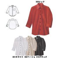 ☆ベーシックなブロード素材の七分袖シャツです。☆カラー、サイズがいろいろ選べますので、普段着としての...