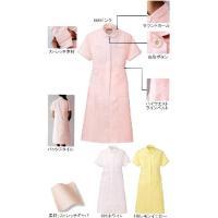 ☆ハイウエストラインがかわいいワンピース型の看護衣です。☆ストレッチ素材で動きやすく、またはっ水性、...