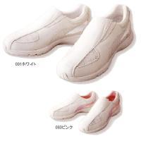 ☆エアークッション採用で足に優しく、また軽量(250g/23.0cm・片足)なので疲れにくい室内用シ...