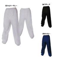 ビッグサイズ ヤッケズボン 裾ゴム入り 4L/5L