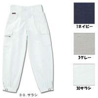 ☆綿100%素材のカーゴニッカズボンです。 ☆両脇にポケット、両おしり部分にもポケット、また、両脚側...