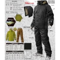☆過酷な冬のフィールドで活躍する防水防寒スーツのジャケットとパンツのセットです! ☆中綿仕様になって...