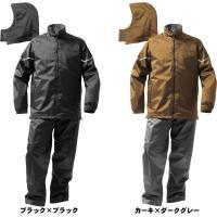 ☆過酷な冬のアウトドアで活躍する防水防寒スーツのジャケットとパンツのセットです! ☆裏トリコット仕様...