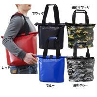 ☆合羽と同じ製法で作られた完全防水のバッグです。 ☆開口部はくるくるっとロールダウン式になっており、...
