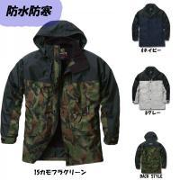 ☆雨の中、雪の中でも安心な防水防寒仕様のレインジャケットです。 ☆裏地は起毛素材で暖かく、また防水生...