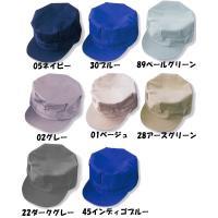 ☆作業用帽子の八角帽です。 ☆後部にひもが付いており、調整できるようになっております。 ☆しっかりし...