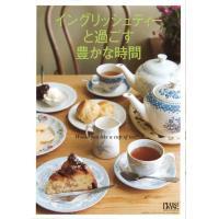 イギリス食器バーレイ社 ブルーアジアティックフェザンツ カップ&ソーサー180ml ostuni 03