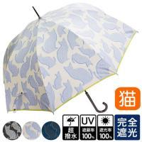 雨傘にUVケア加工が付いた大人気の雨晴兼用ジャンプ傘です。  日傘としてもご利用可能です。   防水...