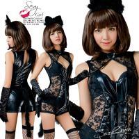 コスプレ 衣装 レディース バニーガール 猫 猫耳 黒猫 アニマル かわいい セクシー