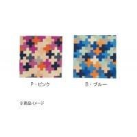 川島織物セルコン effabrics plus(エフファブリックス) ファブリックパネルS 30×30×2cm GF1805 B・ブルー otafuku