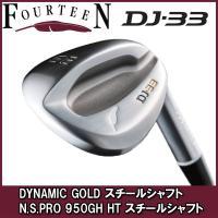 ●フォーティーン DJ-33 ウェッジ ●本体価格¥22,000+税 ●ヘッド:鍛造ニッケルクロムモ...