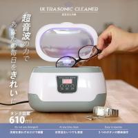 超音波のミクロな泡で汚れを落とす!  メガネやアクセサリを入れるだけで、手で拭いても取れなかった汚れ...