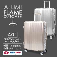軽さと強さを両立した美しいボディ!  アルミフレームタイプのスーツケースです。  頑丈な強化アルミフ...