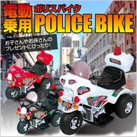 とってもカッコいいアメリカンポリスタイプの子供用電動三輪バイクです!  ヘッドライトはもちろんパトラ...