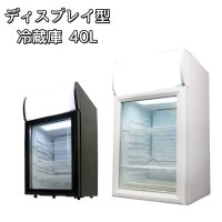 二重ガラス越しに中身が見える冷蔵庫です。  ドアを開けずに中が見えるので便利&省エネ 背面のスイッチ...