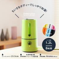デスクの上を明るく彩るポップカラー!  コンパクトサイズの可愛い加湿器です。  熱くならない超音波加...