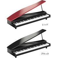 デジタルピアノ「MICRO PIANO」  本物のグランドピアノを思わせる、鏡面仕上げ天板の コンパ...