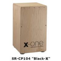 サイズはシュラグヴェルクのレギュラーサイズ=30×30×50cm。40 線(20×2)スパイラルのタ...