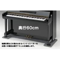 アップライトピアノ用床補強ボード フラットボード