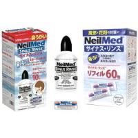 鼻うがい 鼻洗浄器 サイナスリンス キット リフィル 60包  花粉症対策