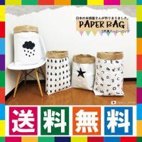 ★メール便送料無料!★  もともとお米を入れる袋だから、赤ちゃんのおもちゃや オムツなどを収納しても...