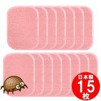 ダニ捕りシート ダニシート 日本製 15枚 置くだけ簡単 ダニ捕りマット ダニ取りシート